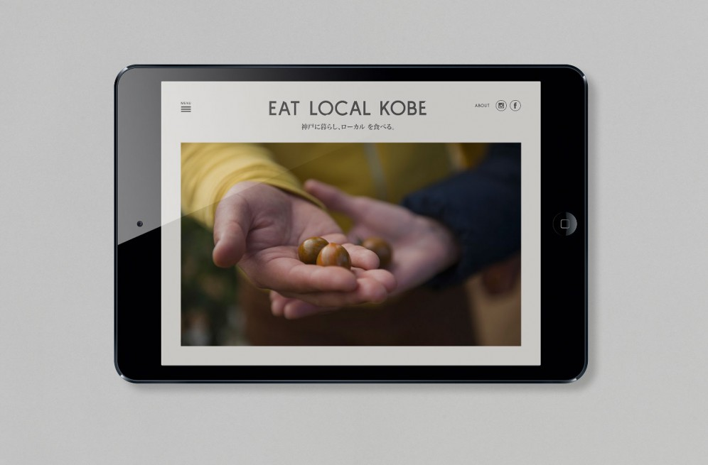 eat_local_kobe_ipad_news